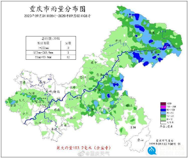 昨天这些地方率先下了雨!未来三天重庆多雷