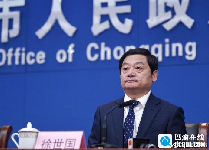 重庆:建立已脱贫户及时预警机制