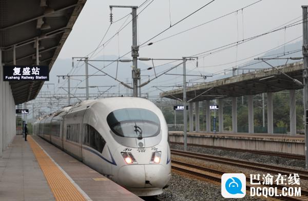 重庆两江新区龙盛片区职工可乘坐动车上下班